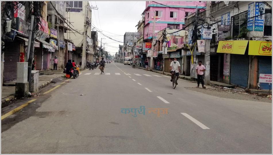 Biratnagar-Luckdaun-2